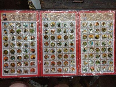 大草原典藏,大陸紀念章,120枚