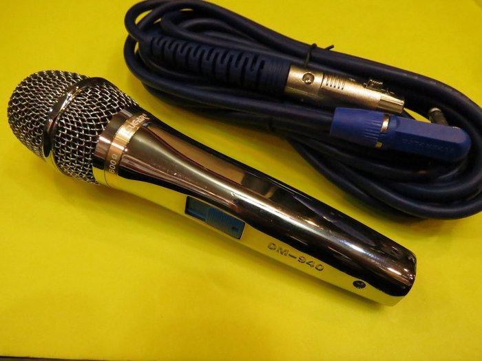 新莊奇宏音響店代理SUGAR超好唱金嗓音圓美華卡拉OK點歌機專業飆歌型有線麥克風DM-940讓您輕鬆唱出好歌聲喔音響店家