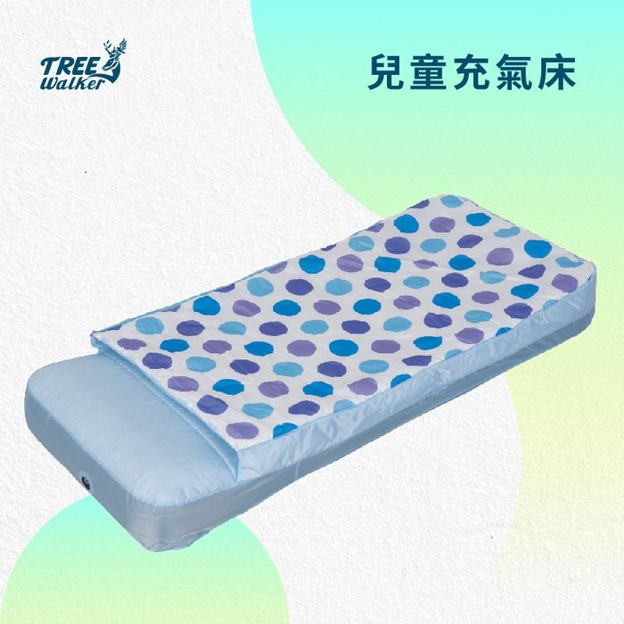 【TreeWalker】126006兒童(睡袋)充氣床 點點風 單人睡墊露營必備 睡袋和床墊可分開-2色 特價$1299