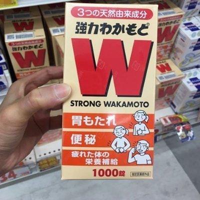 正品保證現貨 日本帶回 WAKAMOTO若素若元腸胃錠W 1000粒 益生菌 消化 酵素 期限到2023 免運費