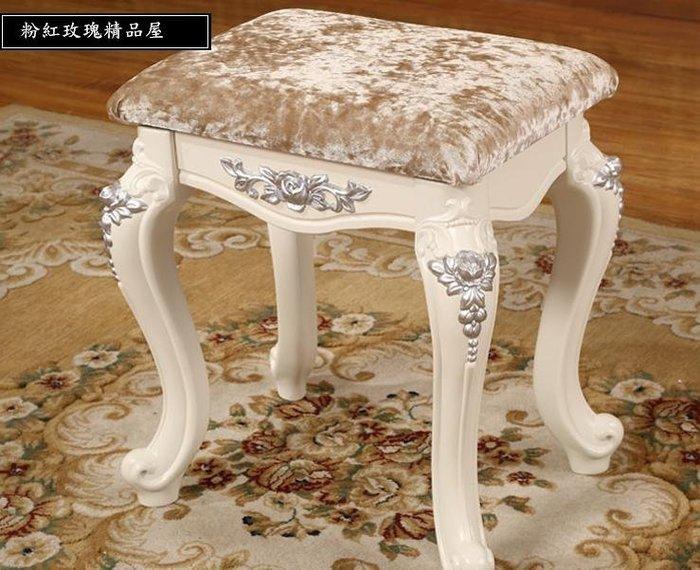 粉紅玫瑰精品屋~歐式雕花化妝椅韓式簡約田園梳妝椅~