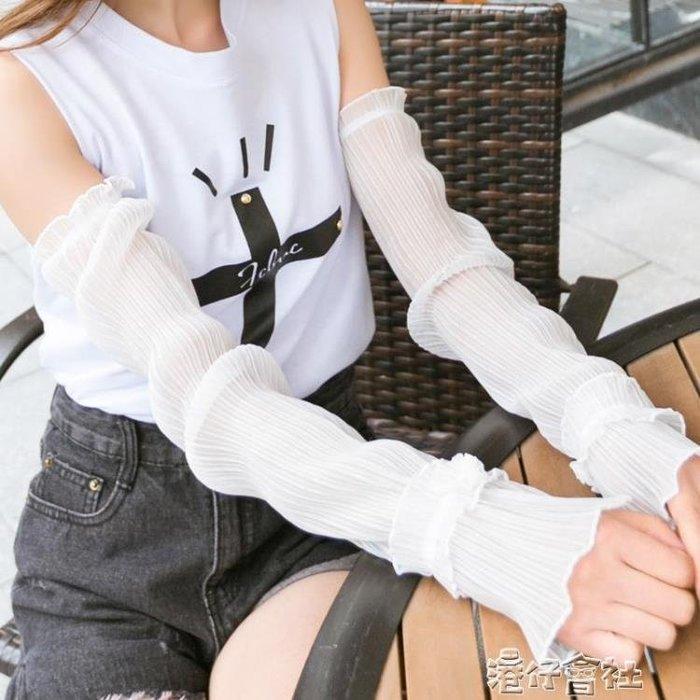 蕾絲防曬袖套女夏季手套薄款防紫外線冰袖開車長款手袖護臂手臂套