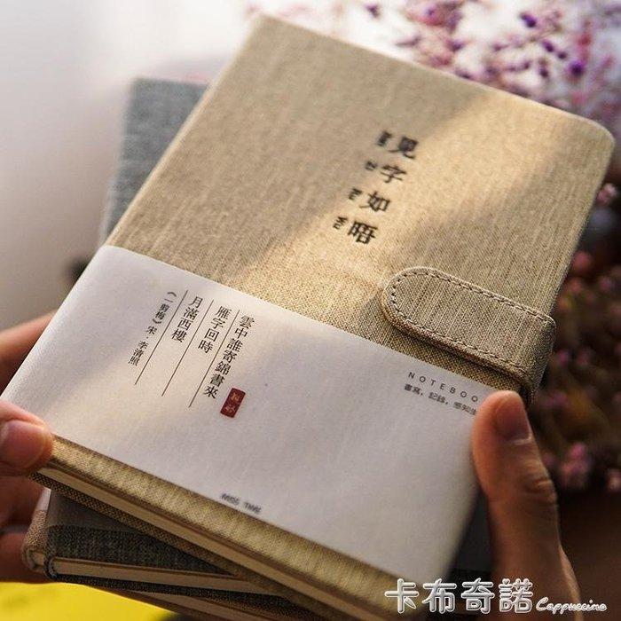 (免運)復古中國風布面手帳本  文藝情侶日記本筆記本 情長紙短 薔薇海洋【莉芙小鋪】