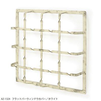 《齊洛瓦鄉村風雜貨》日本zakka雜貨 北歐風窗花壁掛裝飾 復古仿舊鐵欄刷白格子窗戶 壁面佈置