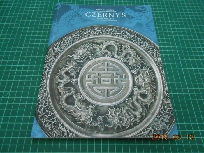 《FINE CHINESE AND ASIAN ANTIQUES CZERNY'S》八成新 2012.JUNE
