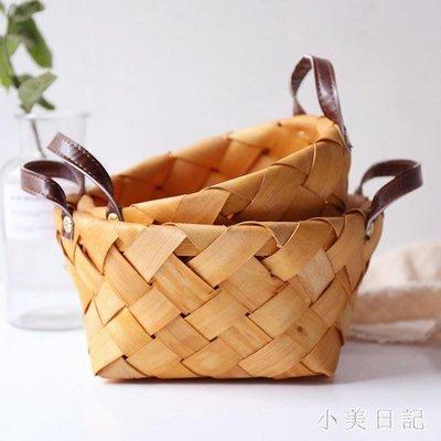 田園原木片編織籃 面包儲收納藍水果籃野營籃攝影花籃小籃子 qf5920