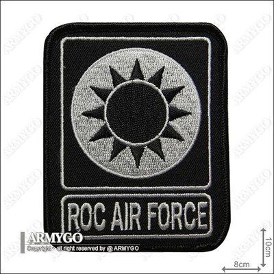 【ARMYGO】中華民國空軍方型章 (黑色款)