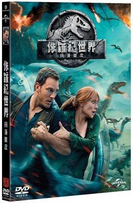 『DINO影音屋』18-11【全新正版-電影-侏羅紀世界 殞落國度-DVD-全1集1片裝-克里斯普瑞特】