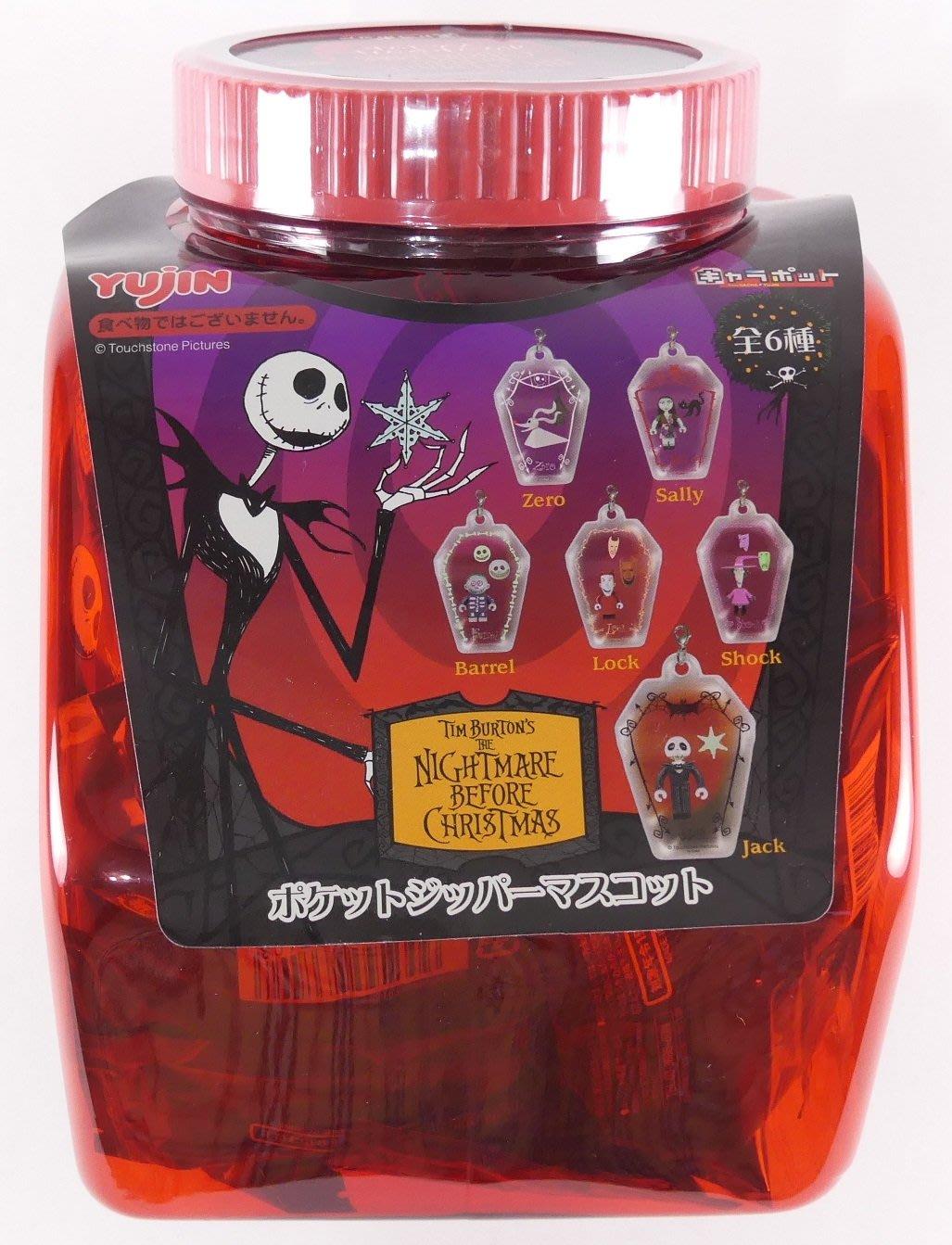 ☆星息xSS☆YUJIN 迪士尼 聖誕夜驚魂 棺材造型吊飾 抽抽樂 全6種 一罐未拆封 內有24包
