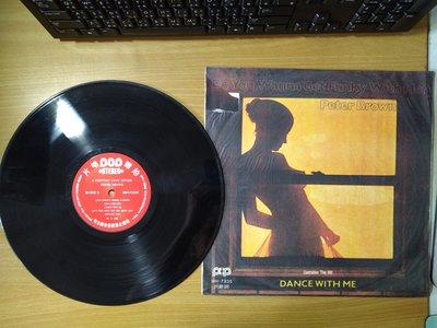 [小柳懷舊]~黑膠唱片 彼得布朗 peter brown fantasy love affair 拍譜(2021)