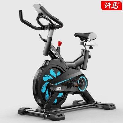 YEAHSHOP 動感單車超靜音家用室內健身車健身房器材腳踏運動自行車691723Y185