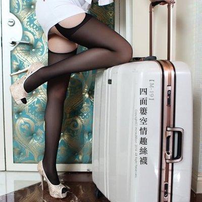 【M-19】中尺碼可☆四面簍空開檔情趣絲襪☆HoneyMoon蜜月假期