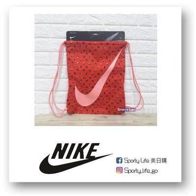 【SL美日購】 Nike Graphic Draw String Gymsack 束口袋 小LOGO 後背包 英國限定