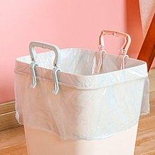 Color_me【N445】垃圾袋防滑固定夾 家用 創意 垃圾桶 防滑夾 卡扣桶邊沿固定器 帶提手夾子 好拿取 衛生