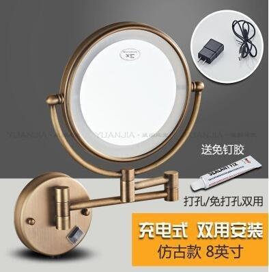 『格倫雅』仿古充電款 免釘打孔雙用帶燈美容鏡雙面LED化妝鏡子折疊梳妝放大鏡壁掛式伸縮^23714