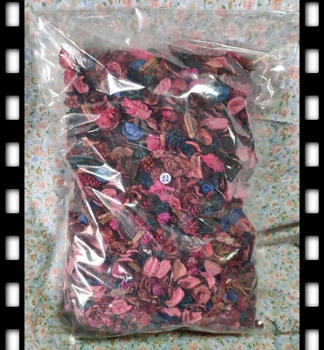 香氛乾燥花系列♥♥1Kg包裝699♥♥新貨香味持久♥♥採用進口香氛花材♥♥混合多種天然植物花材