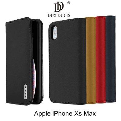 --庫米--DUX DUCIS Apple iPhone Xs Max WISH 真皮皮套 插卡 可站立 保護套