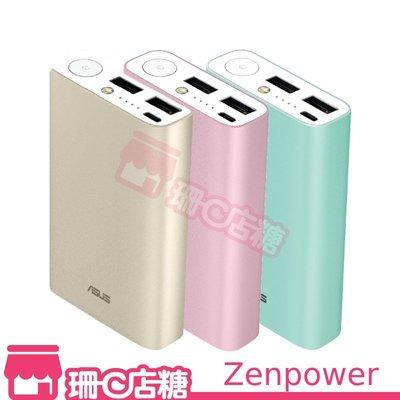 ❆公司貨❆  華碩 ASUS ZenPower Duo 3.75V/10050mAh 行動電源 隨身電源 保固六個月