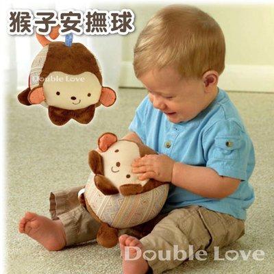 美國費雪 最新猴子安撫球 鈴鐺球 安撫巾 (材質超好) 親子遊戲球 寶寶玩具 益智玩具 教育玩具【KA0109】