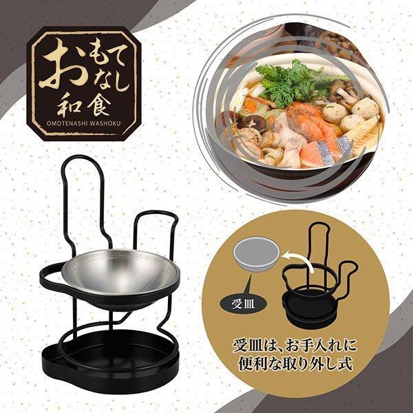日本 公筷母匙架 餐具置放 湯匙架 火鍋湯勺架