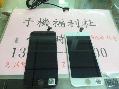 批發全新 附視訊教學 iphone6液晶總成 i6液晶總成iphone6螢幕總成 4.7吋