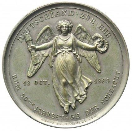 德國鍍銀銅章1863 German Brandenberg Battle of The Nations Medal.