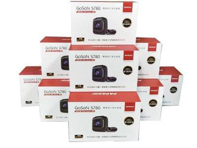 PAPAGO S780【送128G+Gtm202】星光級 STARVIS  雙鏡頭 測速提示(選購) 行車記錄器/GoSafe