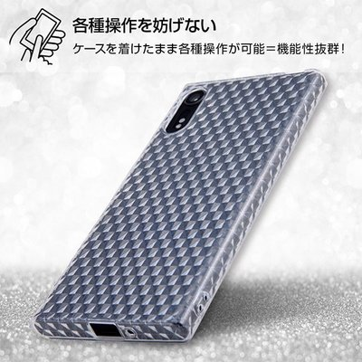 尼德斯Nydus 日本正版 菱形格紋 透明  TPU軟殼 Sony Xperia XZ XZS 手機殼