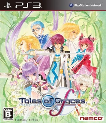 PS3 時空幻境 美德傳奇 F 初回版 (Tales of Graces F) 純日版 二手品