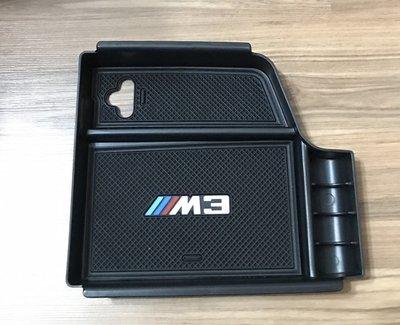 寶馬 BMW 3 4 系列 中央 扶手置物盒 零錢盒 中央扶手 置物盒 318i 320i 335i 420i F30