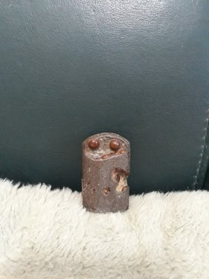 望安文石章,長4.5公分寬3公分