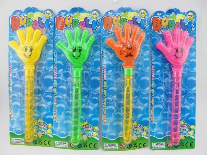 【阿LIN】203861 2058-25B 手拍泡泡棒 鼓掌 手掌 可做出大泡泡 內裝泡泡水 童玩 遊戲 玩具