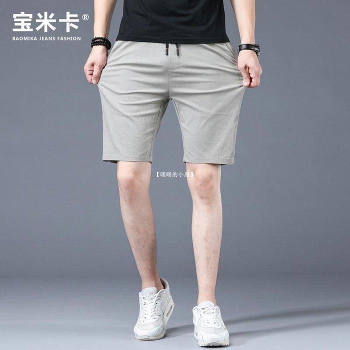 【暖暖的小屋】 夏季休閒褲男士短褲外穿青年運動沙灘褲正韓修身款五分褲子百搭百搭