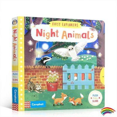 英文原版First Explorers Night wild Animals 幼兒知識動物探索啟蒙機關操作活動紙板書 親子互動閱讀游戲 鍛煉手部發育繪本