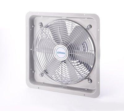 《振勝網》ALASKA 阿拉斯加 IT-16 / 16吋 工業排風機 通風扇 換氣扇 工業用壁式風扇 110V