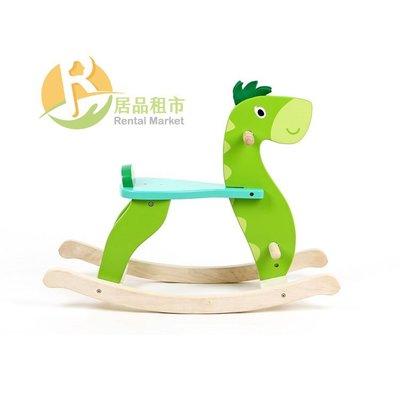 【居品租市】 專業出租平台 【出租】  mentari 木頭玩具 恐龍搖搖樂