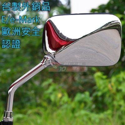 Z10R 重機 原廠型 方形後照鏡 Honda Rebel 500 美式街車