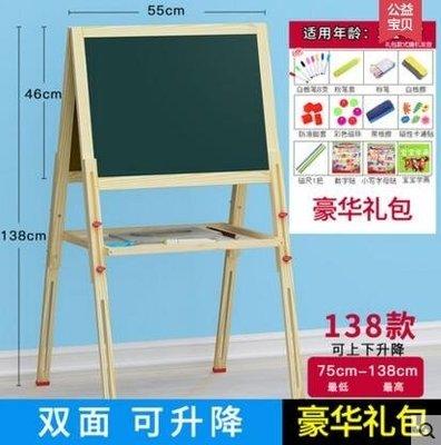 畫板雙面磁性小黑板可升降塗鴉寫字板  JX