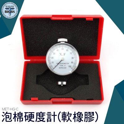 利器五金 軟質塑膠 橡膠硬度計 指針式 一般橡膠 合成橡膠 軟橡膠 多元脂 皮革 蠟 HG-C