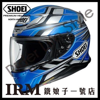 【鐵娘子一號店】代訂 日本 SHOEI Z-7 彩繪 RUMPUS TC-2 藍灰 全罩 安全帽 小帽體