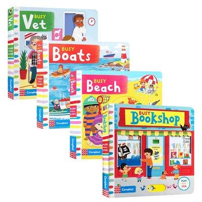 英文原版4冊忙碌/繁忙的系列繪本 Busy books:Busy Boats/Vets/BOOKSHOP/beach 紙