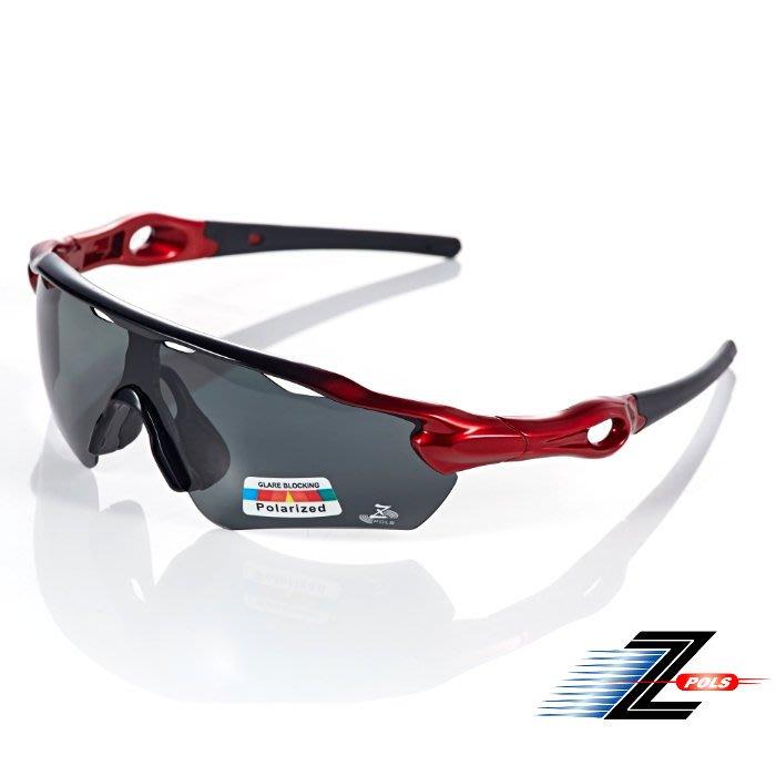 【視鼎Z-POLS 新一代頂級運動款】烤漆質感黑紅 頂尖設計外型 Polarized強抗UV運動眼鏡!