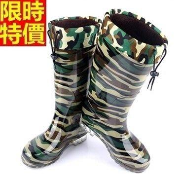 長筒雨靴 雨具-時尚潮流迷彩防水防滑男雨鞋67a41[獨家進口][米蘭精品]