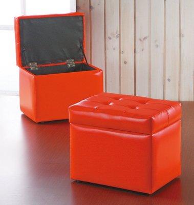二手家具全省收購(大台北冠均)二手貨中心--可愛小巧寶貝收納椅 腳凳(紅)