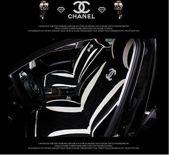 【優上精品】汽車內飾用品Chanel香奈兒車飾四季車載車用座椅座墊通用坐墊(Z-P3258)
