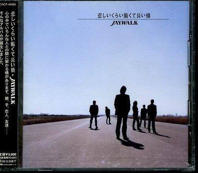 K - JAYWALK - 悲しいくらい脆くて長い橋 - 日版 CD - NEW J-WALK