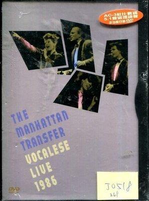 *真音樂* THE MANHATTAN TRANSFER / VOCALESE LIVE 1986 全新 J0518 (下標賣2)