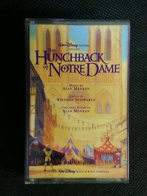 錄音帶 /卡帶/ AF08 /迪士尼卡通電影原聲帶/鐘樓怪人The Hunchback of Notre Dame/非CD非黑膠