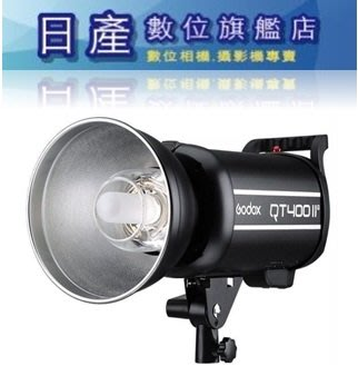 【日產旗艦】Godox 神牛 Quicker QT400IIM QT400 II 二代 閃客 棚燈 閃光燈 開年公司貨