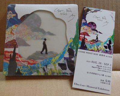 (CD空間) 盧凱彤 COME WHAT MAY 專輯+香港紀念展覽門票 / 全新